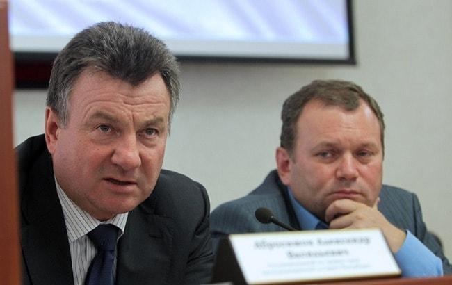 Александр Абросимов, Александр Герман