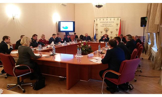 открытый форум прокуратуры Санкт-Петербурга