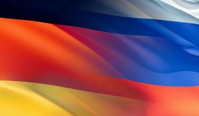 российско-немецкий бизнес-диалог