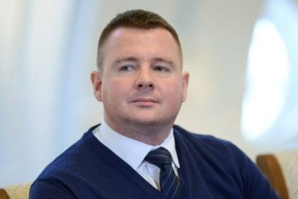 генеральный директор Фонда имущества Денис Мартюшев