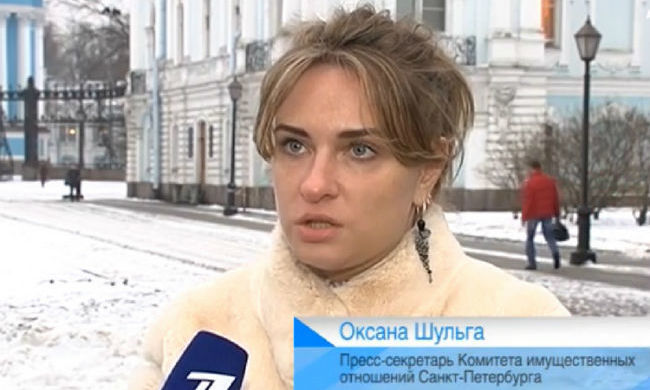 Оксана Шульга