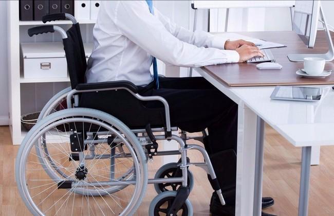 труд инвалидов