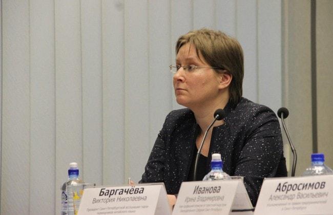Виктория Баргачёва