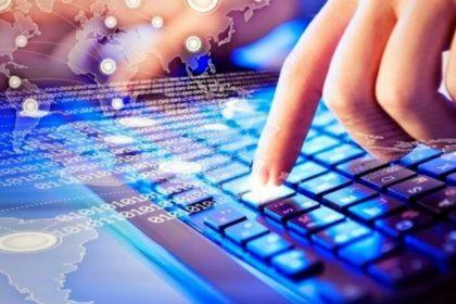 цифровизация
