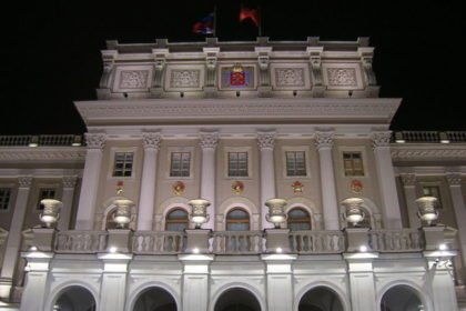 Законодательное собрание СПб
