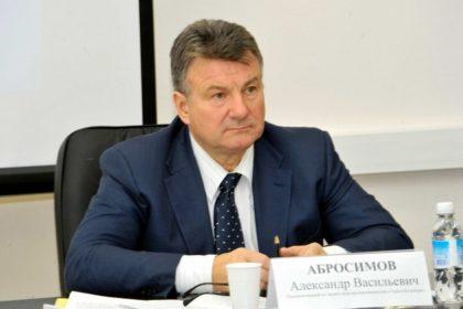 Абросимов Александр Васильевич