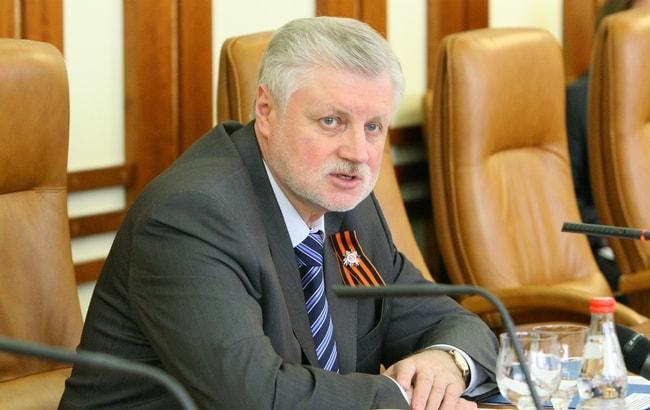 Сергей Миронов Справедливая Россия