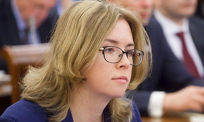 Лудинова Юлия Вячеславовна