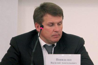 Василий Пониделко