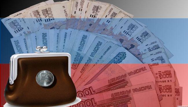 бюджет СПб