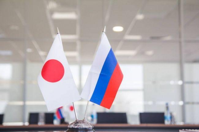 РФ - Япония