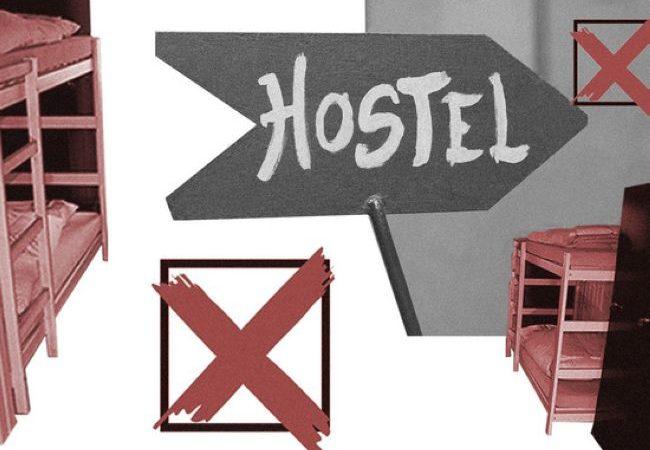 пустые отели