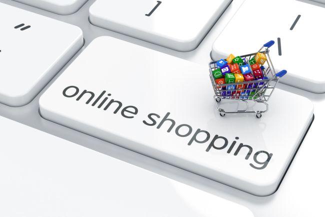 онлайн торговля