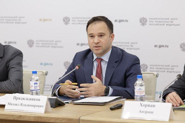 Михаил Прядильников
