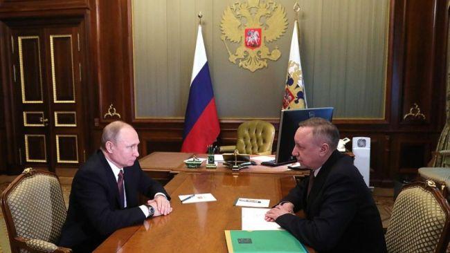 Беглов и Путин