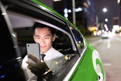 Нур-Султан_такси для чиновников