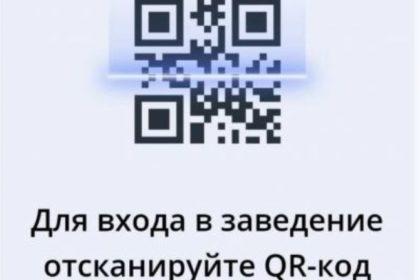 вход по коду