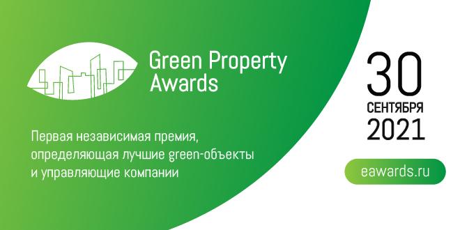 Green Property Awards